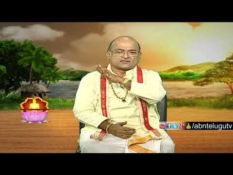 Garikapati Narasimha Rao About Touching Feet Of Swamiji's | Nava Jeevana Vedam