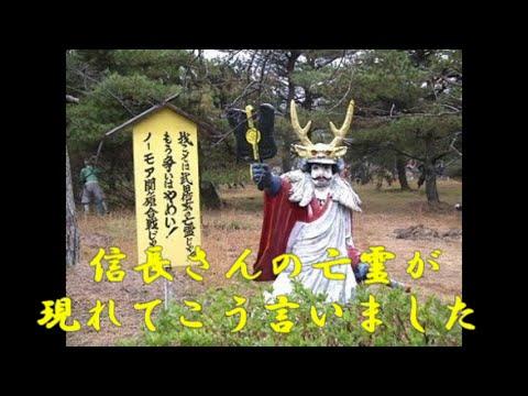 By スペシャオ餃子BAND ♪Never GIFU Up ~夢を叶える岐阜餃子~