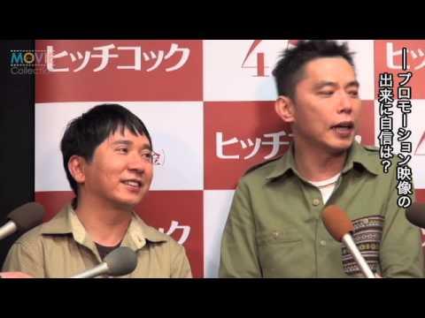 爆笑問題は恋愛禁止!? 田中に太田が「頭を剃って謝ってもらわなくちゃ」