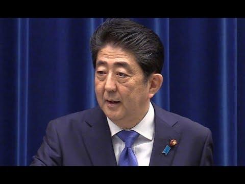 """安倍首相「""""保守""""とは、この国に自信を持ち日本が紡いできた長い歴史をその時代に生きた人たちの視点で見つめ直そうとする姿勢のこと」"""
