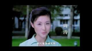 Download Lagu 年轻的白杨 (Nian Qing De Bai Yang) - Communication University of China (CUC) Music Video Gratis STAFABAND