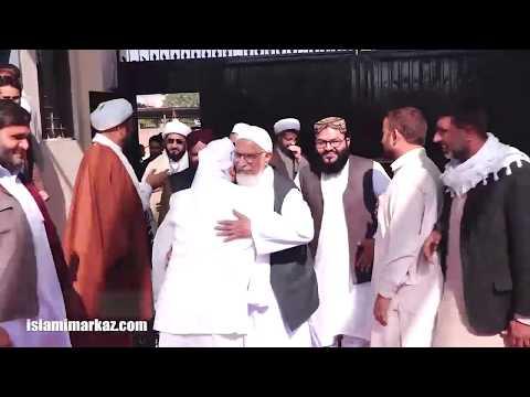 Aamad-e-Mehmanaan | Janab Sheikh ul Hadees Molana Zahid ur Rashidi Saheb