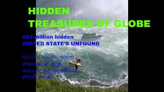 TREASURES OF GLOBE - Mind blowing hidden secret story