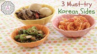 3 Must-try Korean Sides (소고기 장조림, 무생채, 풋고추 무침, BanChan) | Aeri's Kitchen