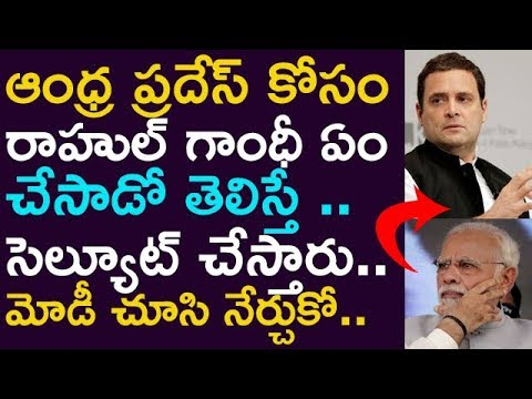 You Will Surely Salute Rahul After Knowing What He Is Doing For AP || Taja30