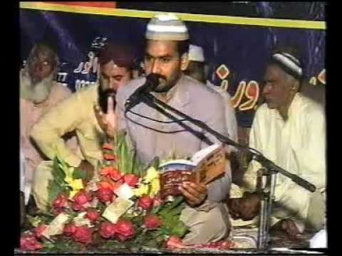 Naat  Naseem Hassan Chand  ( Kalam Mufti Sardar Ali   ) video