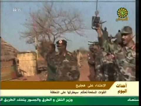 Sudanese forces will enter Heglig within hours