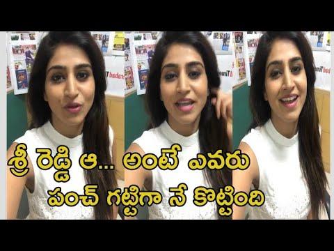 Anchor Varshini Soundaryan speak about Sri Reddy in Live Video