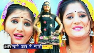 Lage Jaan Te Pyari  Anjali Raghav Mandeep Rana Paw