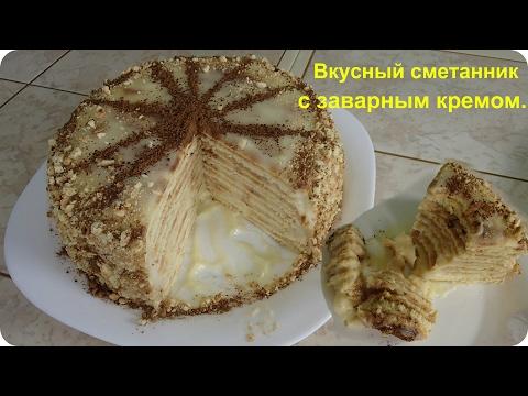 Рецепт вкусных тортов на сковороде