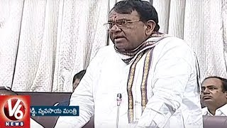 Question Hour In Telangana Council | Farmers Welfare And Villages Development