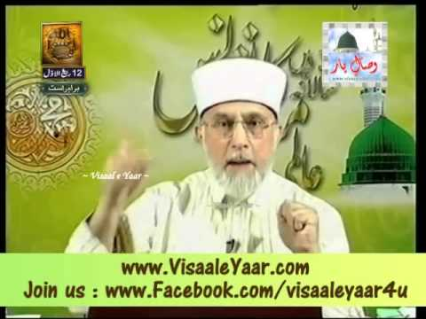 Dr.muhammad Tahir Ul Qadri( 30th Aalmi Milad Un Nabi Saw Conference 2014 )by Visaal video