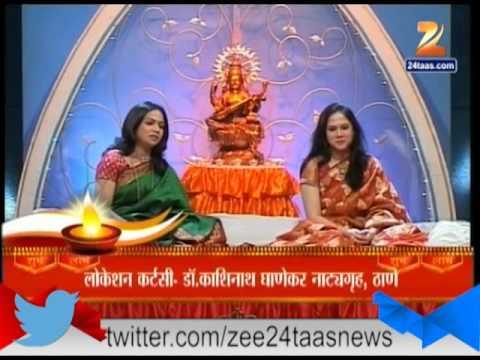 Diwali With Savanie Shande part 1