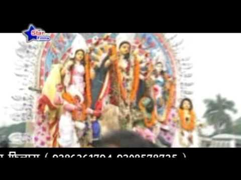 Nav Din Kaili Puja | Bhojpuri New Hit Mata Ki Bheinte | Abhimanu Kumar, Jai Karan Dangi video