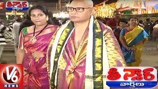 Political Leaders And Film Actors Visits Tirumala On Eve Of Vaikuntha Ekadashi | Teenmaar News