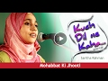 MOHABBAT KI JHOOTI - Saritha Rahman Singing Lata Mangeshkar song download