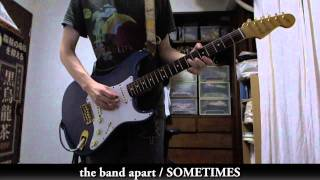 the band apart - SOMETIMES (Guitar cover) (Kawasaki part)