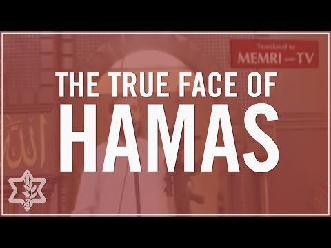 Gaza Imam Exposes the True Face of Hamas