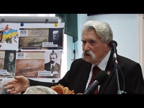 Левко Лук'яненко читав лекцію учням Житомирського ліцею-інтернату