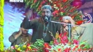 Hamid Ali Habibi Cha Nabi Day dar tay, Ya Rasool Allah