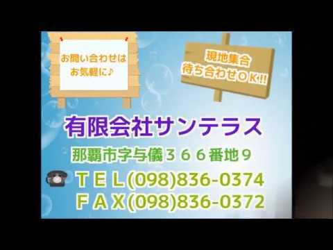 那覇市与儀 1K 3.5万円 アパート