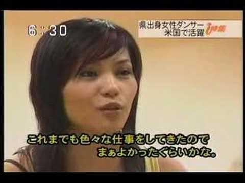 Rino Okinawan TV 2005