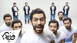 Evolution of Arabic Music | تطور الموسيقى العربية