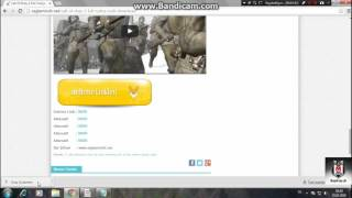 call of duty 2 nasıl İndirilir(TORRENT LE )
