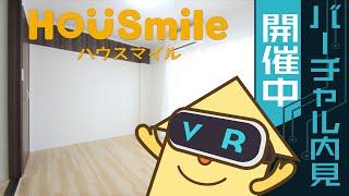 蔵本町 マンション 1DK 401の動画説明