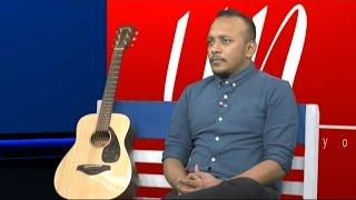 Young Nite - ঝুম উৎসব - সঙ্গীতশিল্পী মিনার রহমান - March 01, 2017
