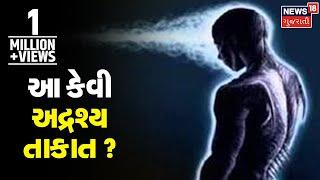 સુરતના કતારગામ વિસ્તારના કુબેરનગરમાં'અદ્રશ્ય' ખૌફ | News18 Gujarati