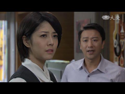 大愛-竹南往事-EP 22