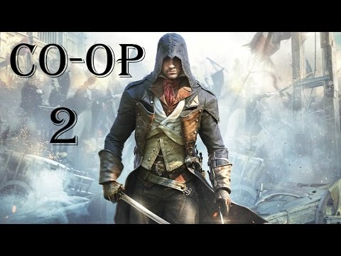 Кооператив в Assassin's creed Unity – часть 2