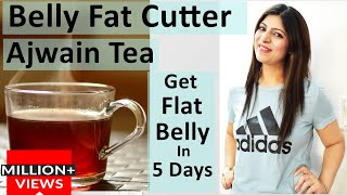 How To Get Flat Belly In 5 Days | Get Flat Stomach Without Diet-Exercise | Instant Belly Fat Burner