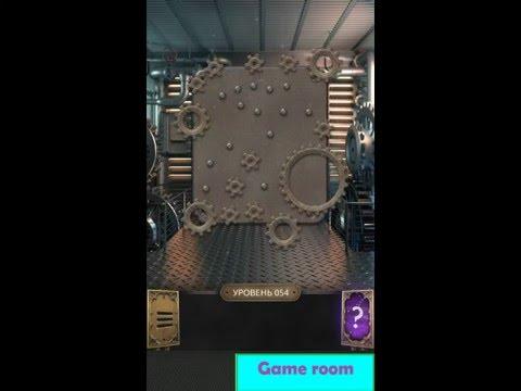 100 Doors Challenge Level 54 Walkthrough Youtube