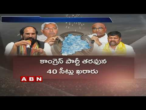 Mahakutami to release first list of 60 candidates this week | ABN Telugu