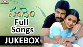 Pandem (పందెం) Telugu Movie Songs Jukebox || Jagapathi Babu, Kalyani