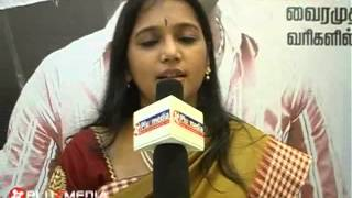 Vettai - Cast & Crews talks about Yamuna Movie