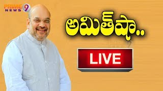Amit Shah Public Meeting in Bilaspur, Chhattisgarh | Prime9 News
