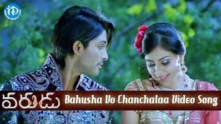 Varudu Telugu Movie - Bahusha Vo Chanchalaa Video Song    Allu Arjun    Bhanushree Mehra   Arya
