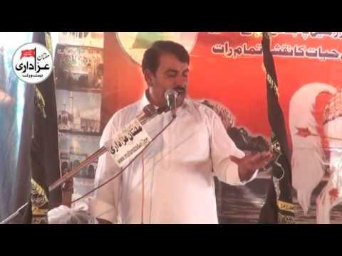 Zakir Sabir Hussain Msc | Majlis 26 Shaban 2018 | YadGar Masiab | Pattal Road KotAddu |