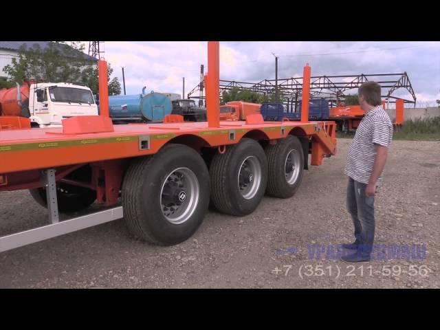 Полуприцеп-тяжеловоз УЗСТ-9174 В1-36-РА-11,4-СУ (1-скатный, 36 тонн, рессорно-балансирная подвеска)