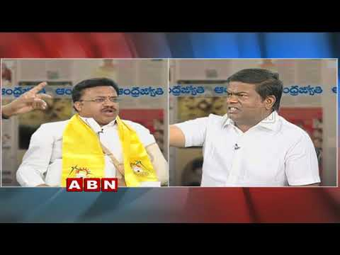 ABN Debate on CM KCR Review Meeting on Note for Vote Case and Scam Cases | Public Point  | Part 2