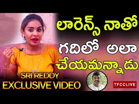 Sri Reddy Shocking Comments On Raghava Lawrence | Tollywood News | TFCC LIVE