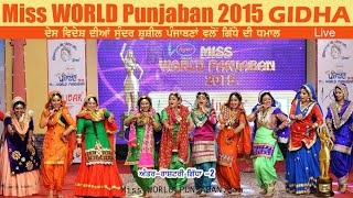 download lagu Gidha Round Miss World Punjaban 2015 Episode 25 gratis