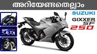 SUZUKI Gixxer SF 250 -അറിയേണ്ടതെല്ലാം | Features, Specs & Engine Details | Ajith The Travel Buddy