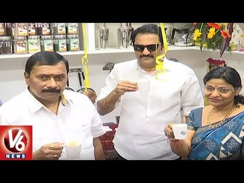 Chai Babu Chai New Outlet Launch In Hyderabad City | Offers 48 Varieties Of Chais | V6 News