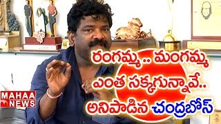 Ugadi Special interview With Lyricist Chandra Bose
