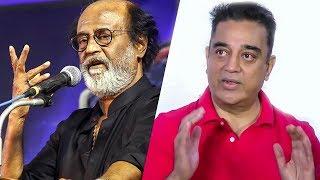 Kamal Haasan's comments on Rajinikanth Political Entry! | BIG BOSS | TN 143