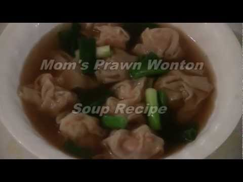 Mom's Chinese Wonton Soup Recipe:  Prawn Dumpling